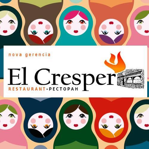 Restaurant El Cresper Encamp foto dels clients que van guanyar al Juliol el sorteig d'un sopar gratis que vàrem fer entre tots els clients que van vindre a dinar o a sopar el mes de Juny. (Els nostres sortejos són reals) — en El Cresper.